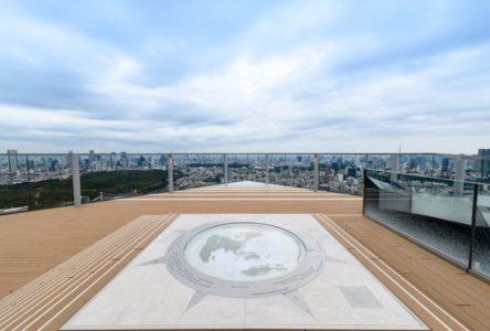 Tokio ofrece un nuevo punto panorámico a 230 metros de altura. Foto: Shinichi Segi/Tokyo Convention & Visitors Bureau/dpa-tmn