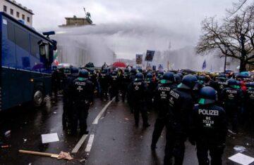 policía gobierno