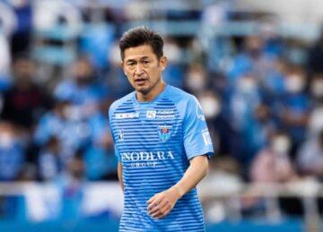 Kazu Miura